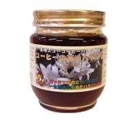 コーヒーの花のハチミツ 210g
